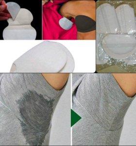 накладки под одежду для защиты от пятен от пота