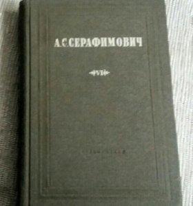 А.Серафимович Собрание сочинений том 6