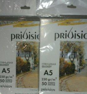 Продам фотобумагу Provision