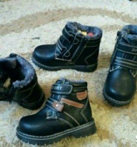 Новые ботинки 28,29,31 размеры