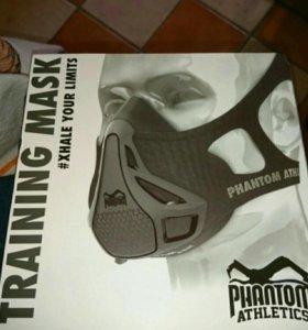 Training mask аэробная маска