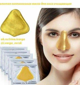 Коллагеновая маска для носа