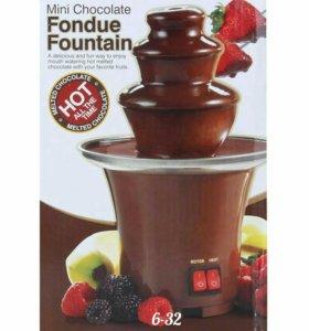 Шоколадный фонтан фондю Chocolate Fondue Fountain