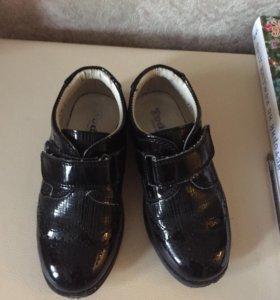 Туфли для мальчика 24р