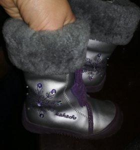Какаду ботинки зимние натуральный мех и кожа