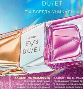 Avon Eve DU/ET