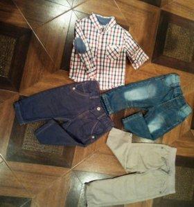 Датская рубашка и джинсы СРОЧНО
