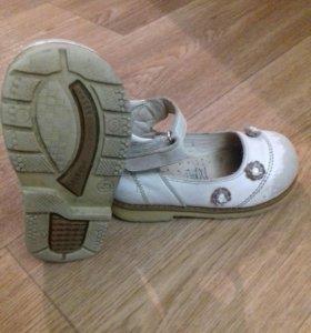 обувь для девочки артопедическая
