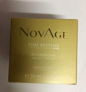 Комплексный уход NovAge 50+