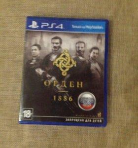 Игра на PlayStation 4 Орден 1886