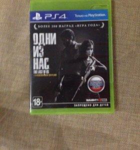 Игра на PlayStation 4 Одни из нас
