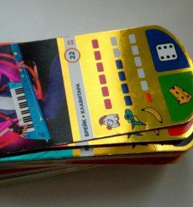 Гадкия 3 магнит 96 карт