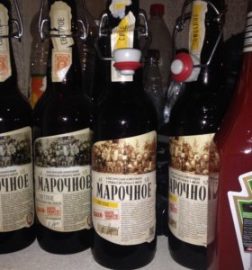 7 шт Бутылки пивные бугельные