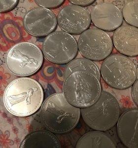 Монеты великой отечественной войны