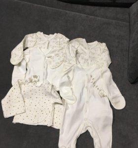 Детская одежда для грудничка