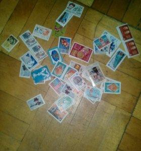 Марки советской почты