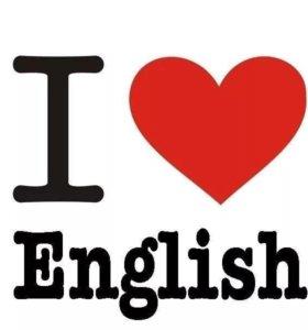 Занятия по английскому языку и риторике