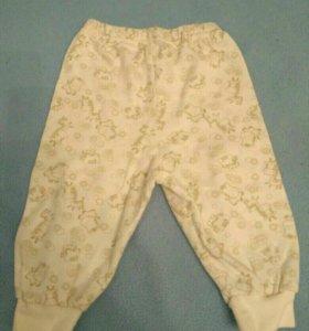 Ползунки и штанишки новые