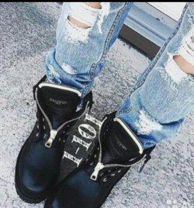 ботинки зимние жегские новые