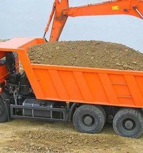 Доставка земли, песка и.т.д.