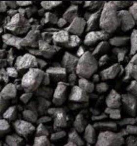 Уголь,самовывоз-доставка.