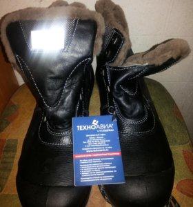 спец обувь зимняя