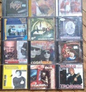 Музыка на CD