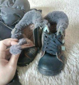 Костюм зимний для мальчика, шапка и ботинки