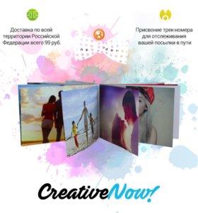 Печать фото/Фотоальбом