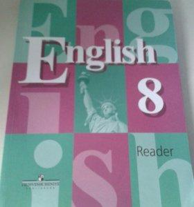 Книга для чтения английский язык 8 класса