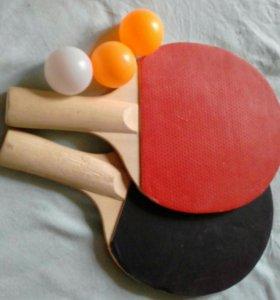 Пинг-понг/ настольный теннис