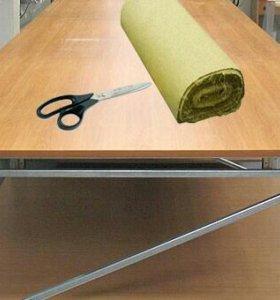 раскроечный стол