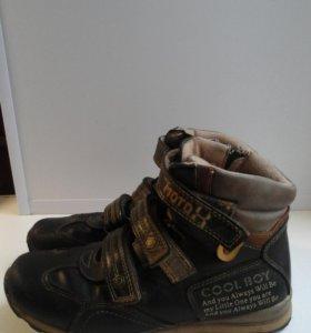 ботинки размер 35