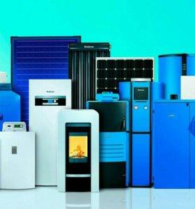 Котлы отопления, водонагреватели, радиаторы.