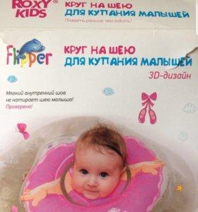Круг на шею для купания малышей 3D- дизайн