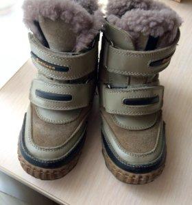 Ботинки зимние р26