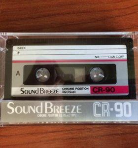 SoundBreeze CR-90 (аудиокассета)