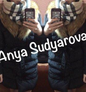 Куртка (тёплая зима/холодный демисезон)