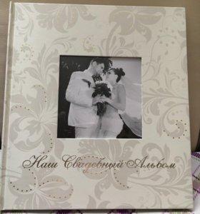 Свадебный фотоальбом новый