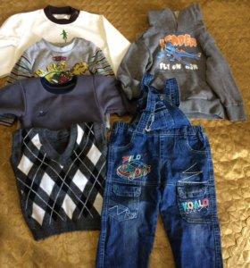 Пакет вещей для мальчика 1-1,5 года