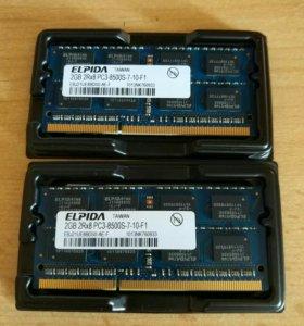 Оперативная память Elpida 4GB ddr3(2gb*2)