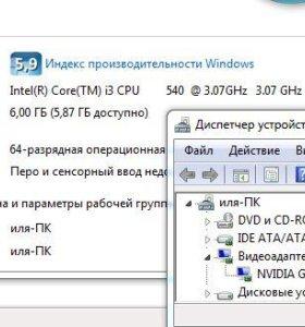 Системник на i3