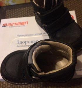 ботиночки Фирма Minimen