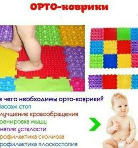 Ортоковрики для детей