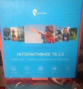 Интерактивное ТВ 2.0