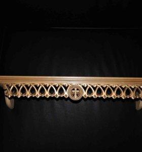 Полка для икон с резным узором деревянная прямая
