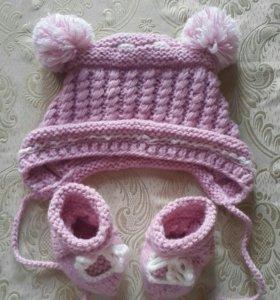Новый Зимний комплект шапка пинетки