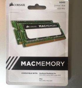 Модуль памяти Corsair Mac DDR3 8 Gb (2x4Gb)