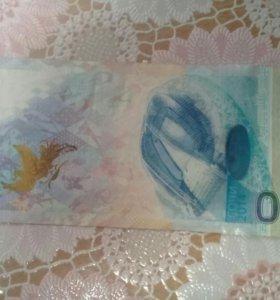 Олимпийские 100 рублей