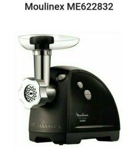 Мясорубка Moulinex